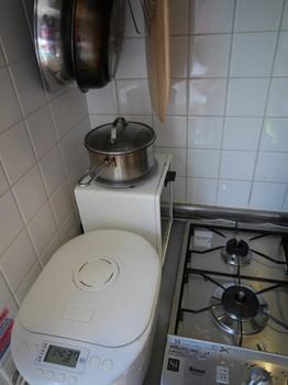 tost2.jpg